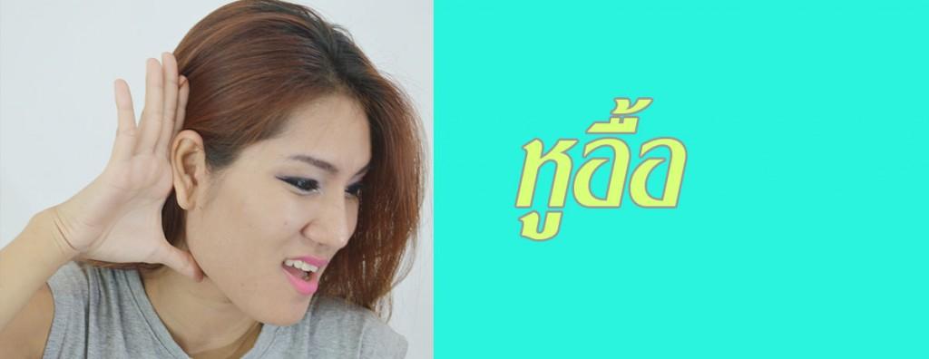 Tinnitus_Guasa-1024x396 กัวซาบำบัดโรคหูอื้อ